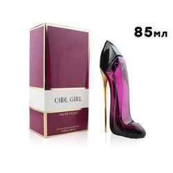 Cool Girl PURPLE, Edp, 85 ml