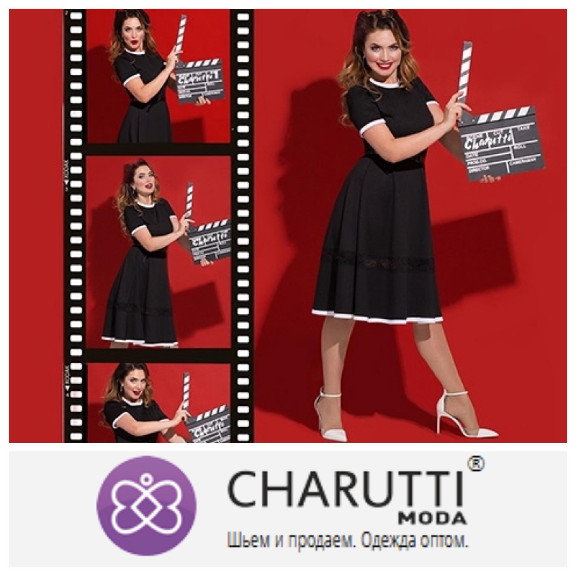 262d88ee0bc Чарутти - великолепная женская одежда от 44 до 56 размера! - Совместные  покупки по всей России