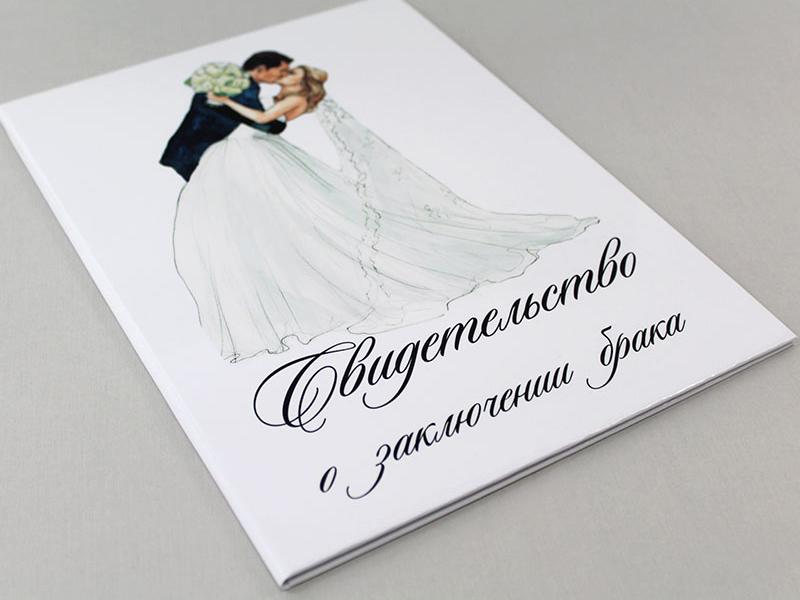 Своими руками, заказать открытку на свадьбу с фотографиями жениха и невесты