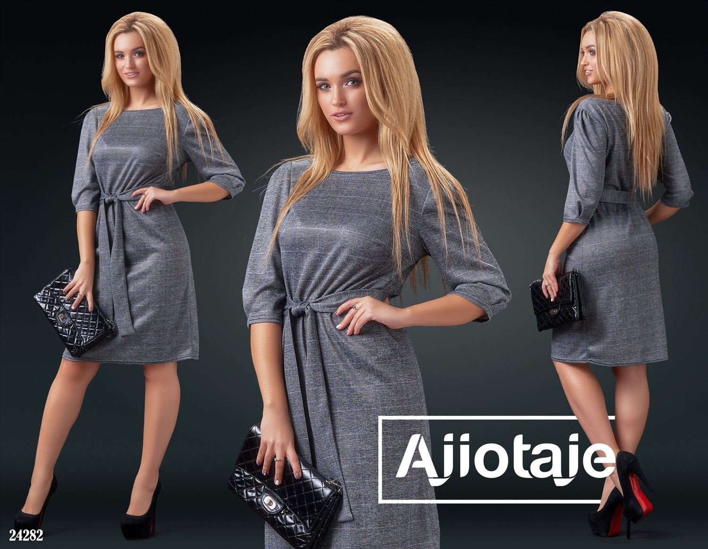 Ажиотаж Интернет Магазин Женской Одежды Отзывы