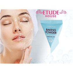 Скраб для лица ETUDE HOUSE Baking Powder Pore Scrub 7 гр, 1 шт.