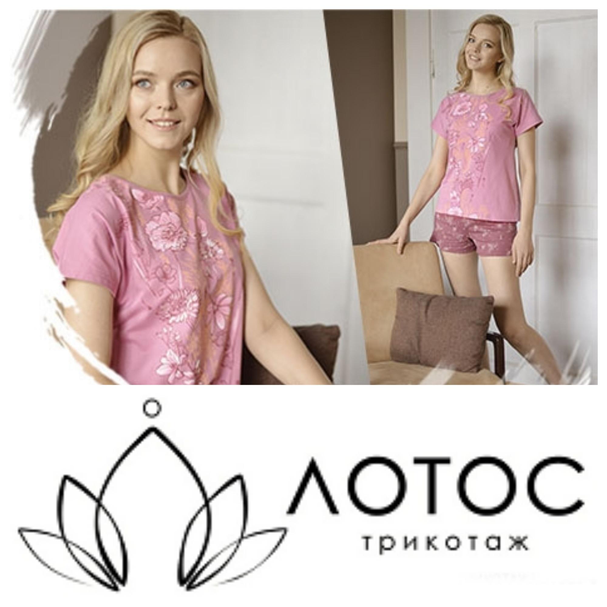 10da323881f6a Лотос - домашний женский трикотаж. - Страница 4 - Совместные покупки ...