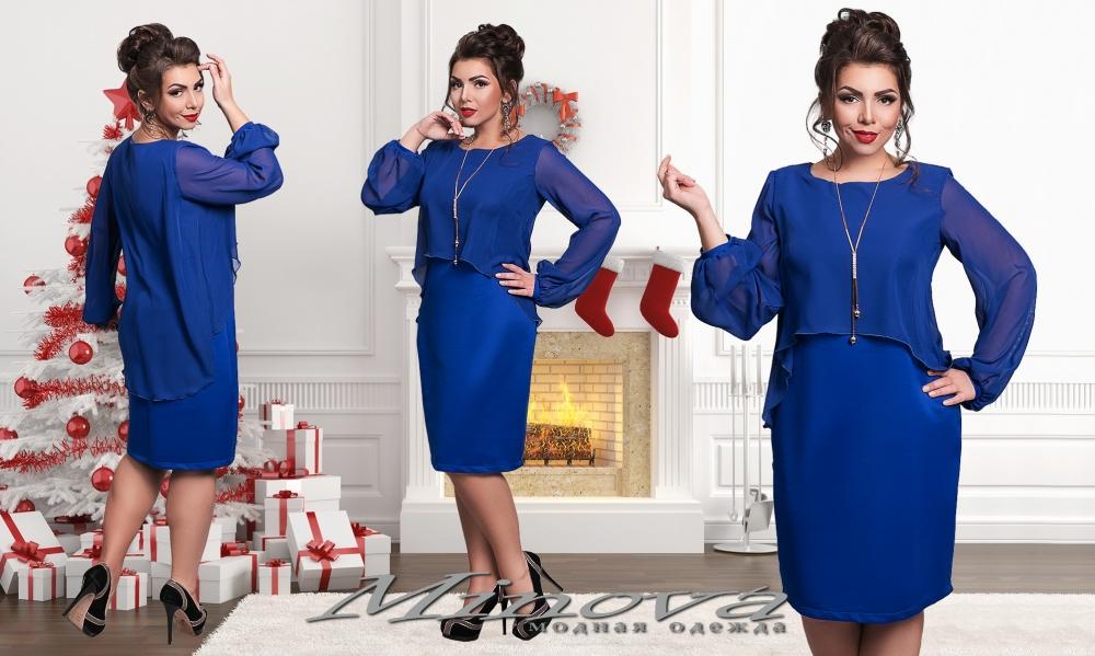 Minova модная одежда официальный сайт украина