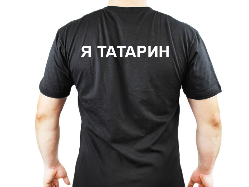 Картинки с надписями я татарин, открытку дню матери